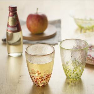 グラス おしゃれ 津軽びいどろ あかりんごカップ タンブラー あおりんご 日本製 かわいい ペア aromagestore