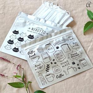 保存袋 アルミ かわいい マスクケース アルミチャック袋5枚入り 小分け袋 CAF1 ねこっと カフェ メール便 aromagestore