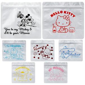 保存袋 アルミ かわいい マスクケース アルミチャック袋5枚入り 小分け袋 CAF1 ミッキー ハローキティ メール便 aromagestore