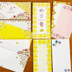 一筆箋 cozyca products 日本製 美濃 和紙 admi 便箋 おしゃれ かわいい 文房具 メール便|aromagestore
