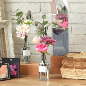 母の日 プレゼント 実用性 花 シャン・ド・フルール フラワーリードディフューザー ギフト|aromagestore