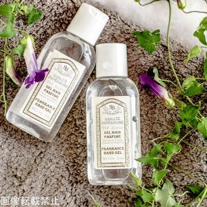 ハンドジェル 除菌 保湿 サンタール・エ・ボーテ フレンチクラシック フレグランスハンドジェル アルコール70% 50ml アプリコットオイル|aromagestore