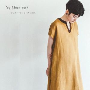 シェリー ワンピース ミエル fog linen work フォグ リネン ワーク 夏 レディース 春 きれいめ リネン100% 薄地 送料無料|aromagestore