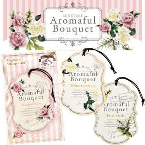 メッセージカード おしゃれ 香り付き アロマフルブーケ ギフトにも! フレグランス 大人かわいい ローズ オーナメント Aromaful Bouquet メール便|aromagestore