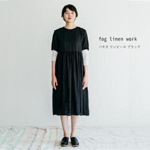fog linen work ワンピース 半袖 きれいめ パキタワンピースブラック 春 夏 レディース リネン かわいい|aromagestore