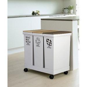 送料無料 ゴミ箱 資源ゴミ分別 横型3分別ワゴン ベージュ 20リットル×3|aromainterior