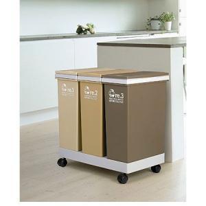 送料無料 ゴミ箱 資源ゴミ分別 横型3分別ワゴン ブラウン 20リットル×3|aromainterior
