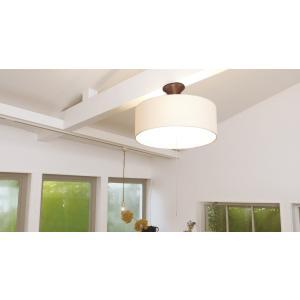 シーリングライト ランプ LED 電球付き CHANBLE 天井 照明 おしゃれ 送料無料 キシマ|aromainterior