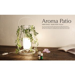 送料無料 アロマパティオ テーブルランプ DI CLASSE ディクラッセ|aromainterior