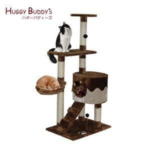 大型キャットタワー 爪とぎ ハウス ハンモック おもちゃ付き ハギーバディーズ aromainterior