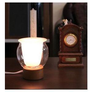 アロマランプ 間接 卓上 照明 おしゃれ ガラス オイル キシマ Lume ルーメ|aromainterior