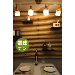 リモコン付 LED可 スポットライト シーリングライト 8畳 4灯 おしゃれ 木 送料無料 キシマ 電球なし GRANO|aromainterior