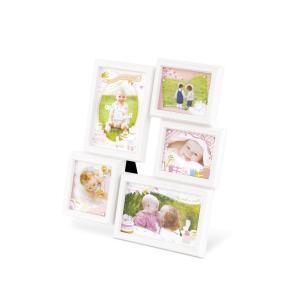 ミルフィーベビーフレーム キシマ フォトフレーム おしゃれ かわいい 写真立て メモリアル 出産祝い aromainterior