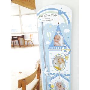 シャトーベビーハイムメーターフレーム キシマ フォトフレーム おしゃれ かわいい 写真立て メモリアル 出産祝い aromainterior