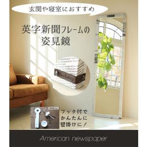 ニュースペーパー アメリカ フレーム デザイン ミラー 鏡 姿見サイズ アンティーク|aromainterior