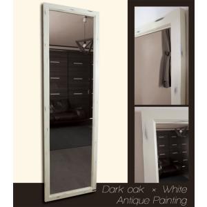 アンティーク加工 デザイン ミラー 鏡 姿見サイズ ダークオーク×生成白色 フレーム|aromainterior
