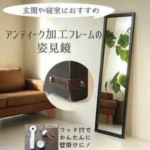 アンティーク加工 デザイン ミラー 鏡 姿見サイズ チーク×鉄黒色 フレーム|aromainterior