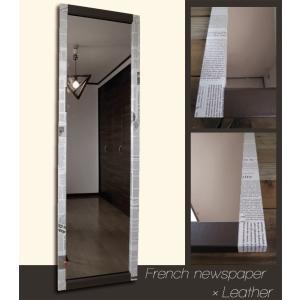 ニュースペーパー フランス×ブラウンレザー フレーム デザイン ミラー 鏡 姿見サイズ|aromainterior