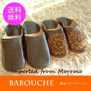 モロッコ バブーシュ 本革 メンズ レディース ペア こげ茶×こげ茶×こげ茶 ビーズ スパンコール ルームシューズ スリッパ 15%OFF|aromainterior