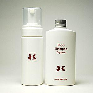 ※メーカー製造の都合上、NICOシャンプー200mlボトルが入荷未定につき、100mlボトル2本でお...