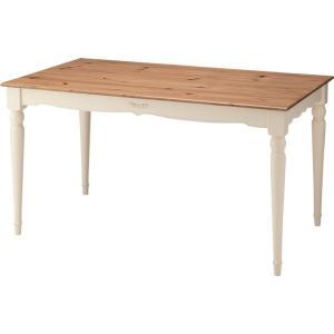 ダイニング テーブル W135cm 4人 木製 ダイニング リビング 白 かわいい フレンチ インテリア 家具|aromainterior