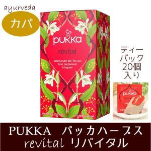 PUKKA パッカハーブス 有機 リバイタライズ 20個入り ティーバッグ ハーブティ|aromainterior