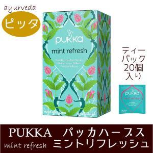 PUKKA パッカハーブス 有機 リフレッシュ 20個入り ノンカフェイン カフェインフリー ティーバッグ ハーブティ|aromainterior