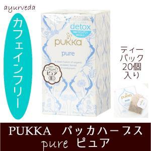 PUKKA パッカハーブス 有機 ピュア 20個入り ノンカフェイン カフェインフリー ティーバッグ ハーブティ|aromainterior