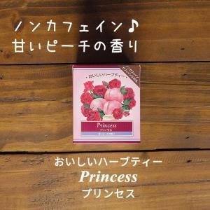 人気 No.1 おいしい ハーブティー プリンセス 10個入りノンカフェイン 生活の木 ティーバッグ ハーブティ|aromainterior