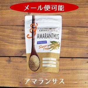 アマランサス 200g 生活の木 スーパーフード メール便可|aromainterior