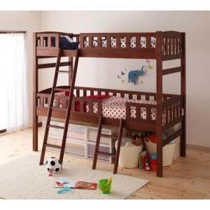 天然木 分割式 2段ベッド 二段ベッド 子供用 コンパクト Pacio パシオ ブラウン/ホワイトウォッシュ 収納スペース付 aromainterior
