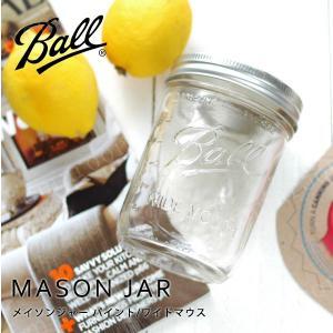 メイソンジャー パイント ワイドマウス Mason jar pint デトックスウォーターボトル 3個買うともう1個プレゼント中|aromaroom