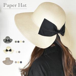 郵送送料無料 帽子 レディース UV 対策 折りたたみ グログラン リボンハット 麦わら帽子 つば広 日よけ 紫外線対策 UVハット おしゃれ|aromaroom