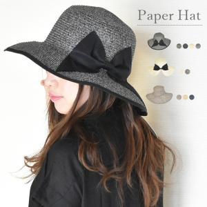 帽子 レディース 夏 UV 折りたたみ グログラン リボンハ...