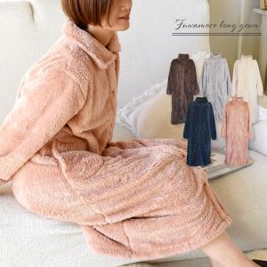 ルームウェア 着る毛布  ロング 部屋着 男性 女性 パジャマ ルームウエア ふわもこ着る毛布 ロングの画像