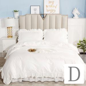 ベッドカバー ダブル シャビーホワイトフリル ベッド カバー4点セット aromaroom