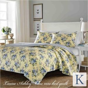 ベッドカバー キング 3点セット ローラアシュレイ ブルーローズ aromaroom