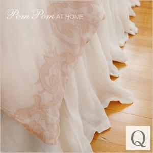 POMPOM at homeリネンボイル ベッドスカート クイーン|aromaroom