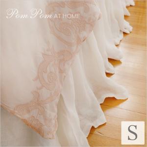 POMPOM at home リネンボイル ベッドスカート シングル aromaroom