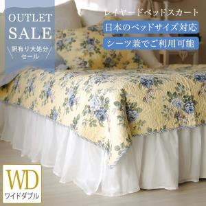 ふんわりとしたシフォンジョーゼット素材でお部屋がやさしい雰囲気に。日本のベッドサイズに対応したアロマ...