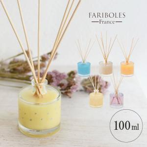 リードディフューザー スティック FARIBOLES ミカド フランス aromaroom