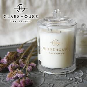 アロマキャンドル ブランド プレゼント 女性 グラスハウス GLASSHOUSE ギフト オーストラ...