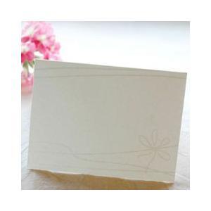 メッセージカード3 ノーマルタイプ|aromaroom