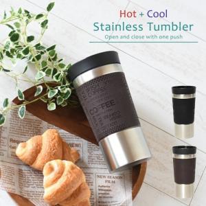 タンブラー 保冷 保温 タンブラー ステンレスタンブラー コーヒー 水筒 蓋付 車 カー スタバ