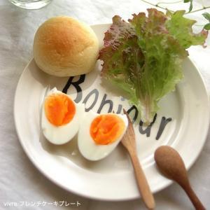 Vivre フレンチケーキプレート 盛り付けやお料理が楽しくなる 魔法のメッセージが入った真っ白なお皿|aromaroom