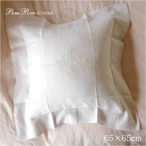 POMPOM at home クラシカ クッションカバー 65×65cm|aromaroom