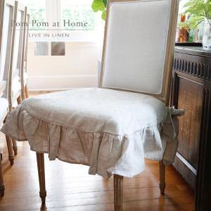 PomPom at Home オーガニックリネンシートカバー チェアカバー 椅子カバー aromaroom