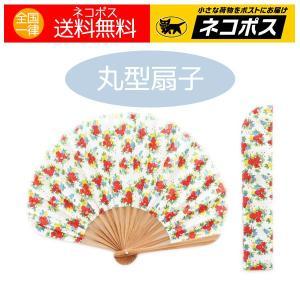 扇子 花柄 ホワイトレッド センス袋付き 送料無料|aromaself