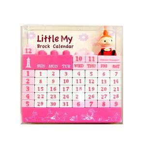 リトルミイ ブロックカレンダー かわいい 雑貨...の詳細画像1