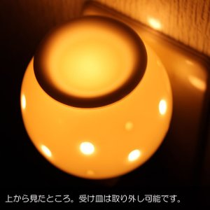 アロマライト コンセント ポマンミニ 電気 アロマポット 陶器|aromatherapy|02